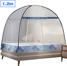 1.2m No Assembly Required Mosquito Net Household