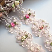 1 Meter Fabric Flowers for Crafts Pearl Beaded