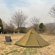 1 to 2 person tipi tent for outdoor, camping,