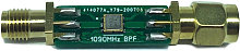 1090MHz SAW BPF Band Pass Filter Portable Utility