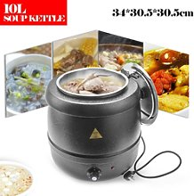 10l 400w Black Electric Food Soup Warmer Heater