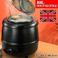 10l Food Soup Warmer Commercial Kettle Stainless