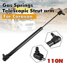 110N 410mm Gas Locker Spring Support Strut
