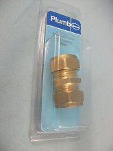 15mm Brass Straight Pipe Connector Compression