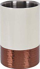 18cm Stainless Steel Cream & Hammered Copper Wine