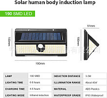 190 LED Solar Lamp Outdoor Powerful Waterproof