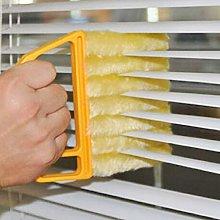 1PC Blind Cleaner Brush - Blinds Dust Shutters ,