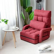 2 IN 1 Folding Lazy Sofa Lounger Floor Gaming