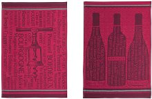 2 Piece Bordeaux Wine Tea Towel Set August Grove