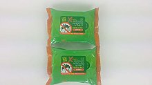2 x Mosquito & Insect Repellent Wipes X 2 Packs -
