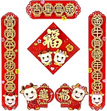 2021 Chinese New Year Spring Festival Couplets,