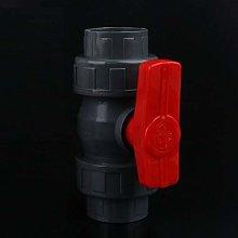 20mm To 20mm PVC Ball Valve Valve, PVC Water Pipe