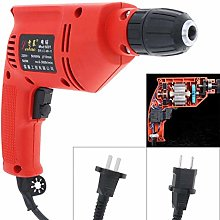 220V 580W 10A Multifunction Handheld Electric
