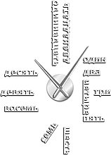 27 Inch DIY giant wall clock in foreign language