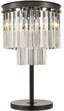 3 Light Table Lamp Black Chrome, Crystal, E14 -