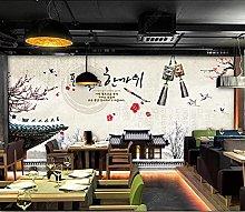 3D Wallpaper murals Korean Cuisine Dining
