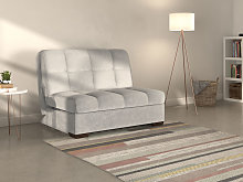 4ft Small Double Kyoto Redford Sofa Bed