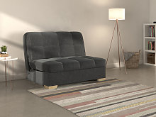 4ft6 Double Kyoto Orla Sofa Bed