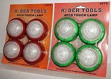 4pc TOUCH LAMP