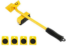 5PCS Heavy Type Furniture Moving System Lifter
