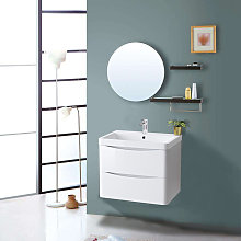 600mm Gloss White 2 Drawer Wall Hung Bathroom