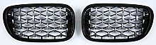 A Pair Top Quality ABS Material Grille ,for BMW