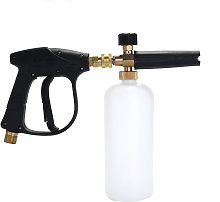Adjustable Car Wash Watering Can 1L with HDPE and