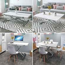 Adjustable Height Dining Table Lift Up Folding