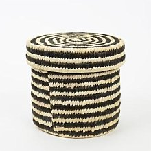 Afroart - Black/Natural Palm Duo Basket with Lid,