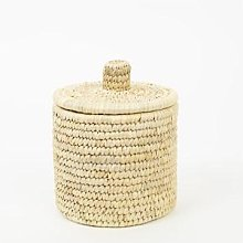 Afroart - Natural Palm Unit Basket with Lid, Small