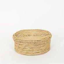 Afroart - Straw Basket with Lid, Medium Size -