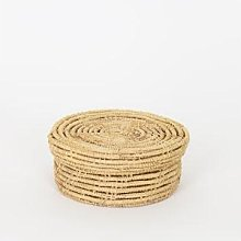 Afroart - Straw Basket with Lid, Small Size -