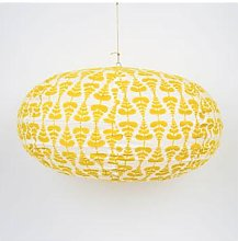 Afroart - Yellow Oval Lupine Lampshade - Ø 65 cm