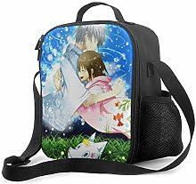 Ahdyr to The Forest of Firefly Lights 7 Lunch Bag