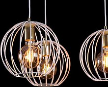 Albio 6 hanging light with cage lampshades, white