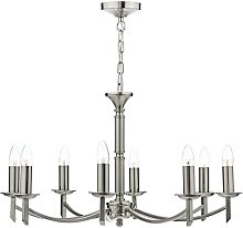 Amplas 8-Light Candle Style Chandelier Three Posts