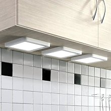 Antony LED under-cabinet light, set of 3