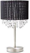 Arabella Table Lamp