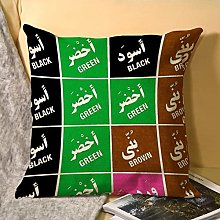 Arabic And English Colors Pillows Coves Linen