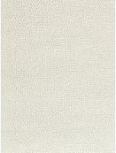 Arthouse Glitterati Plain Wallpaper - Ice White