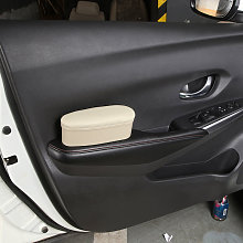 Asupermall - 2-in-1 Car Left Door Armrest Support