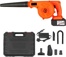 Asupermall - Cordless Leaf Blower 21V 4.0A Lithium