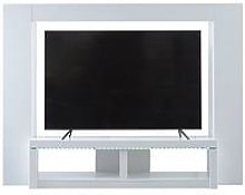 Atlantic Tv Cabinet With Led Lights - White Gloss