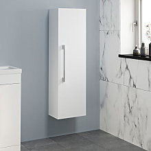 Aurora White Gloss Wall Hung Tall Bathroom Cabinet