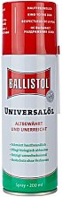 Ballistol Spray 200ml 2020 Cleaning Products Set