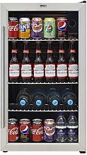 Baridi 80L Wine, Beer & Drinks Fridge Cooler,