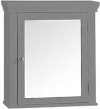 Bathroom Stratford Wooden Mirrored Medicine