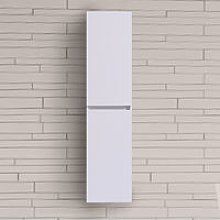 Bathroom White 1400mm High Tall Wall Hung Cabinet