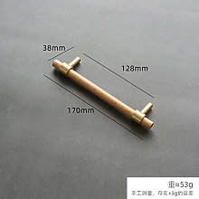 Beech Brass Pure Copper Handle New Chinese Walnut