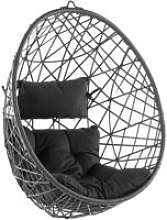 Beliani - Wicker Hanging Egg Chair without Stand
